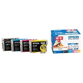 エプソン EPSON IC4CL6165 純正プリンターインク ビジネスインクジェット(EPSON) 4色パック[IC4CL6165]【wtcomo】