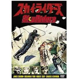 20世紀フォックス Twentieth Century Fox Film スカイ・ライダーズ 【DVD】