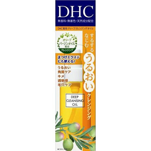 DHC 【DHC】薬用ディープクレンジングオイルSS(70ml)