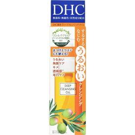 DHC ディーエイチシー DHC(ディーエイチシー) 薬用ディープクレンジングオイルSS(70ml)〔クレンジング〕