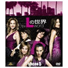 20世紀フォックス Lの世界 シーズン5[SEASONSコンパクト・ボックス] 【DVD】