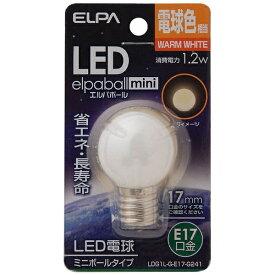 ELPA エルパ LDG1L-G-E17-G241 LED装飾電球 ミニボール電球形 LEDエルパボールmini ホワイト [E17 /電球色 /1個 /ボール電球形][LDG1LGE17G241]