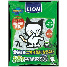 LION ライオン ペットキレイ お茶でニオイをとる砂 7L【rb_pcp】