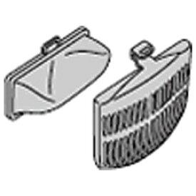 日立 HITACHI 洗濯機用 下部糸くずフィルター(2個入り) NET-K8KV 001[NETK8KV]