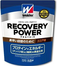 森永製菓 MORINAGA ウイダー リカバリーパワープロテイン【ココア風味/3.0kg】 28MM12301[28MM12301]