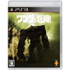 ソニーインタラクティブエンタテインメント Sony Interactive Entertainmen ワンダと巨像【PS3ゲームソフト】