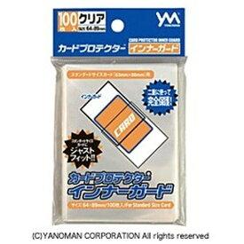 やのまん YANOMAN カードプロテクター インナーガード