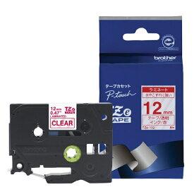 ブラザー brother 【ブラザー純正】ピータッチ ラミネートテープ TZe-132 幅12mm (赤文字/透明) TZe TAPE 透明 TZe-132 [赤文字 /12mm幅][TZE132]