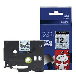 ピータッチ スヌーピーキャラクターテープ スヌーピーブルーラベル TZe-UB31 [黒文字 12mm×5m]