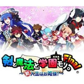 アクワイア ACQUIRE 剣と魔法と学園モノ。 Final 〜新入生はお姫様!〜【PSPゲームソフト】