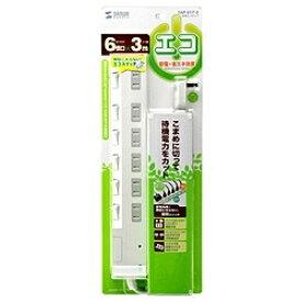 サンワサプライ SANWA SUPPLY 節電エコタップ ホワイト TAP-S17-3 [3.0m /6個口 /スイッチ付き(個別)][TAPS173]