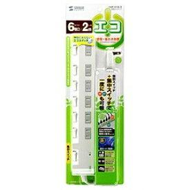 サンワサプライ SANWA SUPPLY 節電エコタップ ホワイト TAP-S18-2 [2.0m /6個口 /スイッチ付き(一括・個別混合)][TAPS182]
