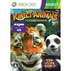 マイクロソフト Microsoft Kinect アニマルズ -フシギな島のなかまたち-【Xbox360ゲームソフト】