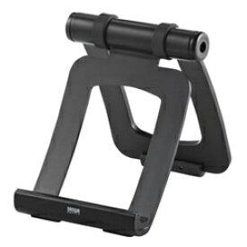 サンワサプライ SANWA SUPPLY iPad対応 タブレット・スレートPC(9〜12インチ程度)用スタンド MR-IPADST9[MRIPADST9]