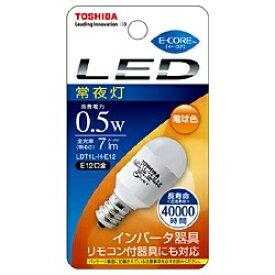 東芝 TOSHIBA LED電球 (常夜灯・全光束7lm/電球色相当・口金E12) LDT1L-H-E12[LDT1LHE12]