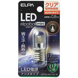 ELPA エルパ LDT1CL-G-E17-G116 LED装飾電球 LEDエルパボールmini クリア [E17 /電球色 /1個 /ナツメ球形][LDT1CLGE17G116]