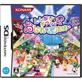 コナミデジタルエンタテイメント Konami Digital Entertainment とんがりボウシとおしゃれな魔法使い【DSゲームソフト】
