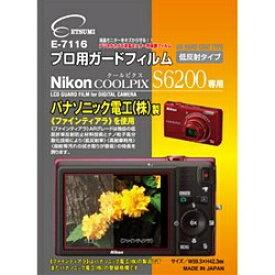 エツミ ETSUMI 液晶保護フィルム(ニコン COOLPIX S6200専用) E-7116[E7116プロヨウガードフィルム]