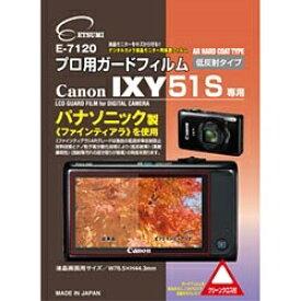 エツミ ETSUMI 液晶保護フィルム(キヤノン IXY 51S専用) E-7120[E7120プロヨウガードフィルムI]