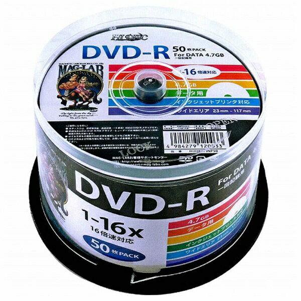 磁気研究所 1-16倍速対応 データ用DVD-Rメディア(4.7GB・50枚)HDDR47JNP50