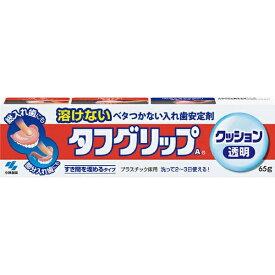 タフグリップ 入れ歯安定剤 透明 65g小林製薬 Kobayashi