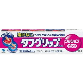小林製薬 Kobayashi タフグリップ 入れ歯安定剤 ピンク 65g