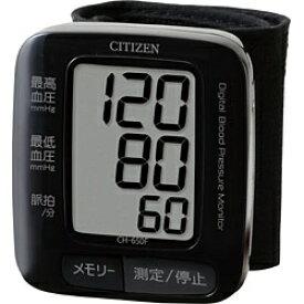 シチズンシステムズ CITIZEN SYSTEMS CH650F-BK 血圧計 STYLISH BLACK [手首式][CH650FBK]