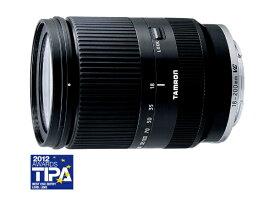 タムロン TAMRON カメラレンズ 18-200mm F/3.5-6.3 Di III VC B011 APS-C用 ブラック B001 [ソニーE /ズームレンズ][B01118200DI3VCソニーNEX]