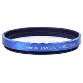 ケンコー・トキナー KenkoTokina 49mm グロスカラーフレームフィルター(ブルー)[49Sグロスカラーフレームフィルター]