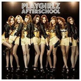 エイベックス・エンタテインメント Avex Entertainment AFTERSCHOOL/Playgirlz 通常盤(ボーナストラック収録) 【CD】