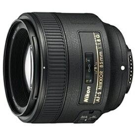 ニコン Nikon カメラレンズ AF-S NIKKOR 85mm f/1.8G NIKKOR(ニッコール) ブラック [ニコンF /単焦点レンズ][AFS851.8G]