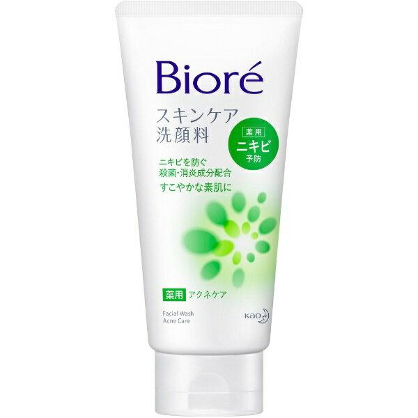 花王 Kao 【Biore(ビオレ)】スキンケア洗顔料薬用アクネケア(130g)