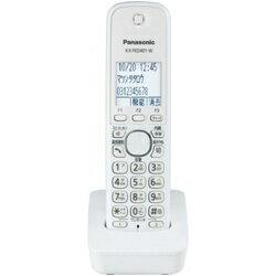 パナソニック Panasonic コードレス増設子機 KX-FKD401-W(ホワイト)[KXFKD401W] panasonic