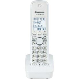 パナソニック Panasonic KX-FKD401-W 増設子機 ホワイト [コードレス][KXFKD401W] panasonic