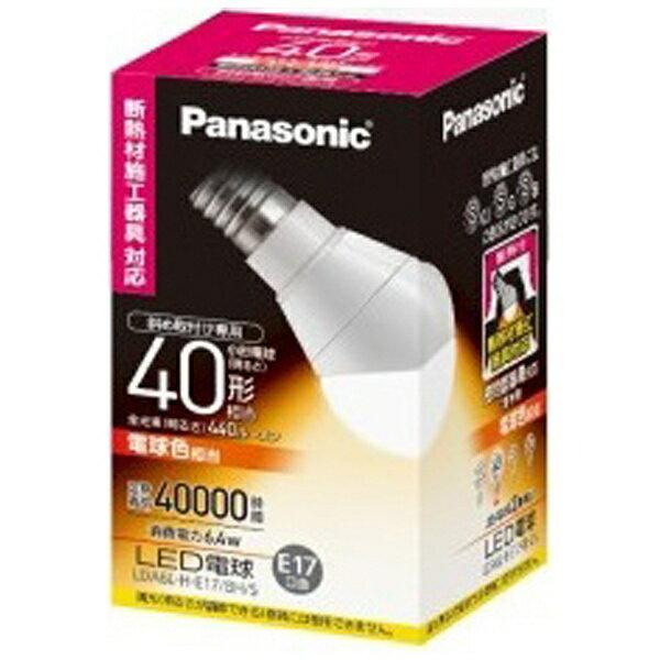 パナソニック Panasonic 斜め取付け専用LED電球 (小形電球形[斜め取付け専用・断熱材施工器具対応タイプ]・全光束440lm/電球色相当・口金E17) LDA6L-H-E17/BH/S[LDA6LHE17BHS]