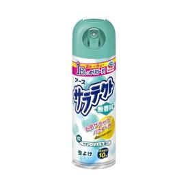 サラテクト 虫よけスプレー 無香料 200ml〔虫よけ〕アース製薬