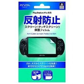 ナカバヤシ Nakabayashi Digio2 PlayStation Vita スクリーン保護フィルム/反射防止【PSV(PCH-1000)】