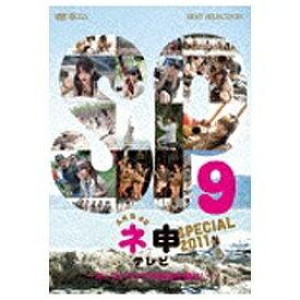 東北新社 TOHOKUSHINSHA AKB48 ネ申テレビ スペシャル 〜オーストラリアの秘宝を探せ!〜 【DVD】