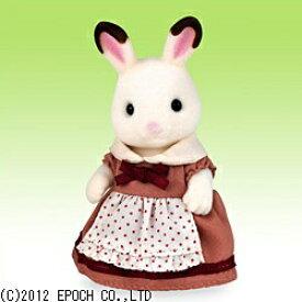 エポック社 EPOCH シルバニアファミリー ショコラウサギのお母さん