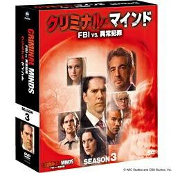 ウォルト・ディズニー・ジャパン クリミナル・マインド/FBI vs. 異常犯罪 シーズン3 コンパクト BOX 【DVD】