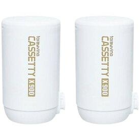 東レ TORAY 交換用カートリッジ 高除去タイプ トレビーノ ホワイト MKC.X2J [2個][MKCX2J]