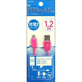 オズマ OSMA [micro USB]充電USBケーブル (1.2m・ピンク)IUC-SP02P [1.2m]