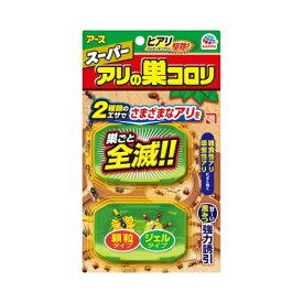 スーパーアリの巣コロリ 2.1g×2個入 〔殺虫剤〕アース製薬 Earth