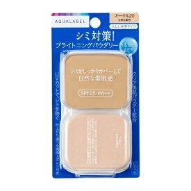 資生堂 shiseido AQUALABEL(アクアレーベル)ホワイトパウダリー オークル20 (レフィル)(11.5g)