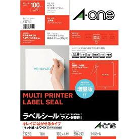 エーワン A-one ラベルシール プリンタ兼用 ホワイト 31250 [A4 /100シート /1面 /マット]【rb_mmmf】