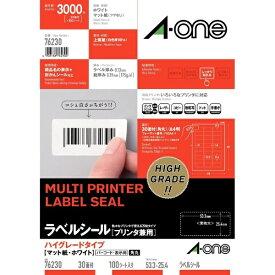 エーワン A-one ラベルシール プリンタ兼用 3列×10段 ホワイト 76230 [A4 /100シート /30面 /マット]【rb_mmmf】