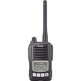 アイコム ICOM デジタル30ch対応 携帯型 トランシーバー(1台) IC-DPR6【要登録申請】[ICDPR6]