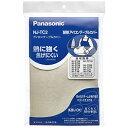 パナソニック Panasonic 耐熱アイロンテーブルカバー NJ-TC2 ベージュ[NJTC2] panasonic