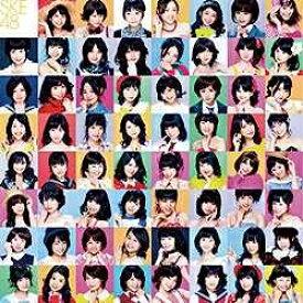 エイベックス・エンタテインメント Avex Entertainment SKE48/この日のチャイムを忘れない 【CD】