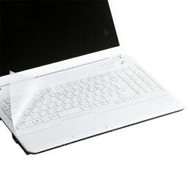 サンワサプライ SANWA SUPPLY キーボードマルチカバー (様々なノートパソコンに対応) FA-NMUL2W[FANMUL2W]